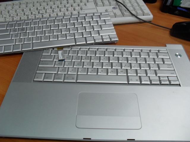 MacPro keyb1