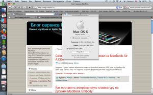Поддерживает ли MacBook Unibody 8 Гб оперативной памяти