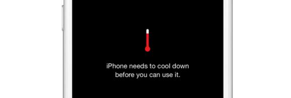 высокая температура iphone