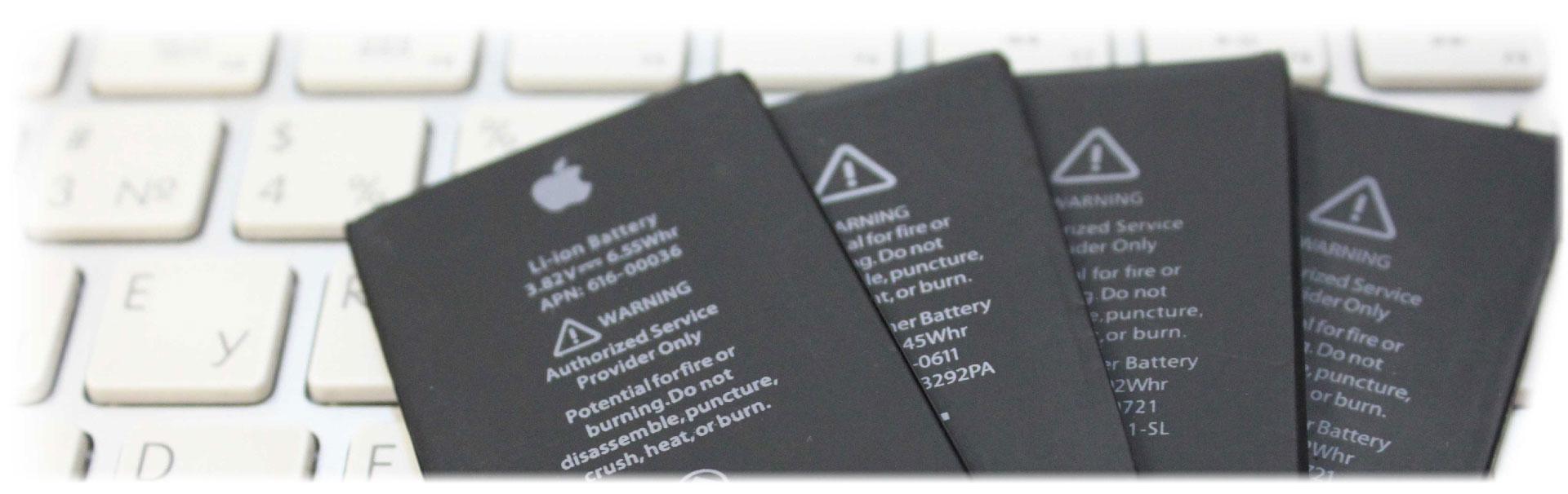 цена замена ,батареи айфон