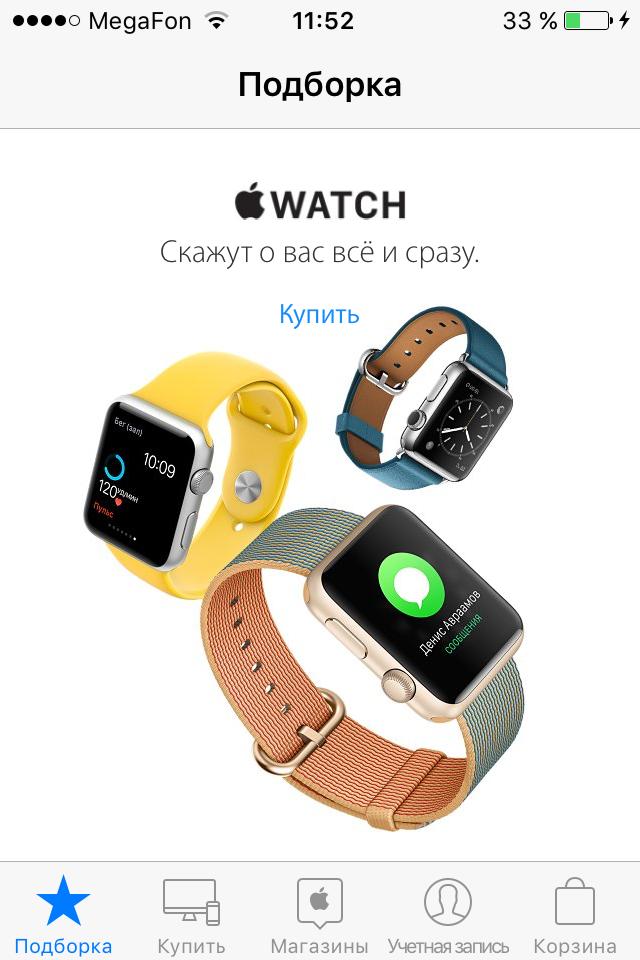 online store apple