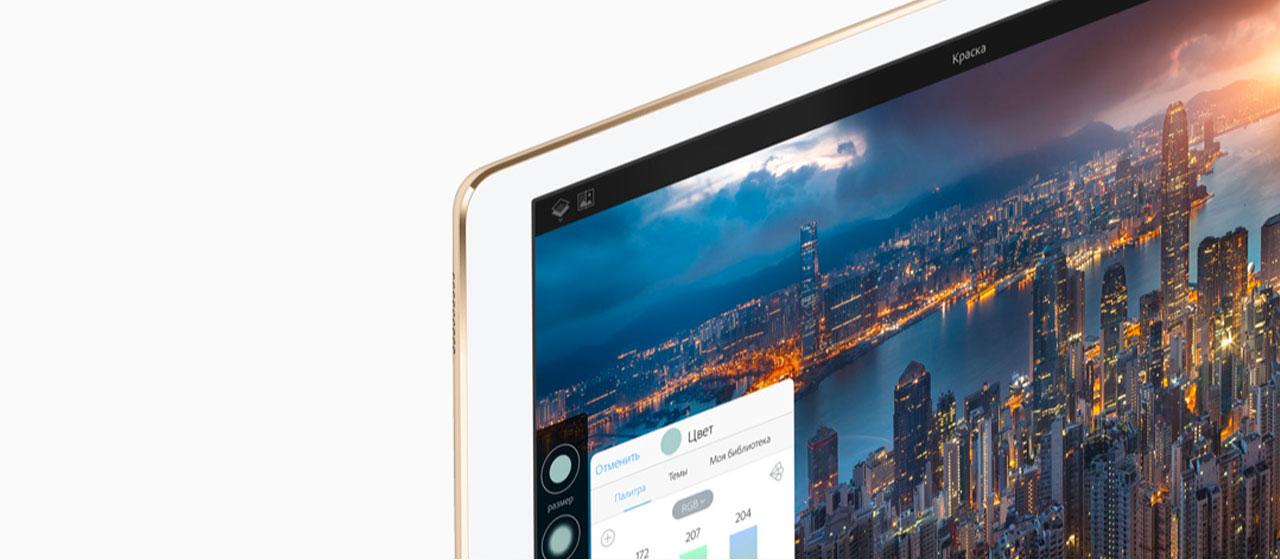 ipad pro 9.7 touchscreen