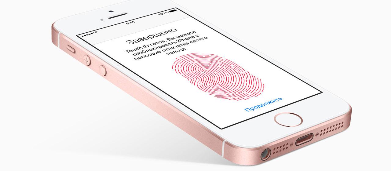 iPhone SE - hone кнопка