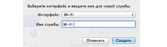 macbook не видит wi fi